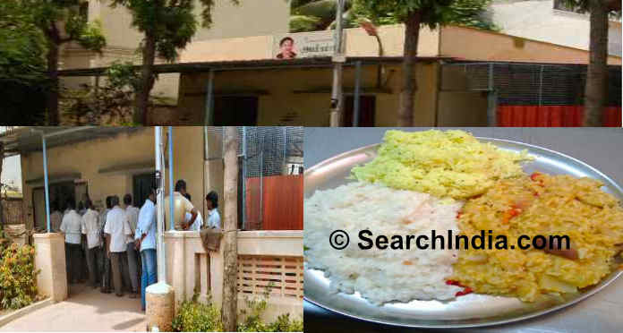 Amma Unavagam Canteen in Chennai