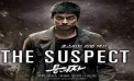 The Suspect Review – Korean Bourne Thrills