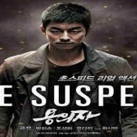 Review of Korean Movie The Suspect